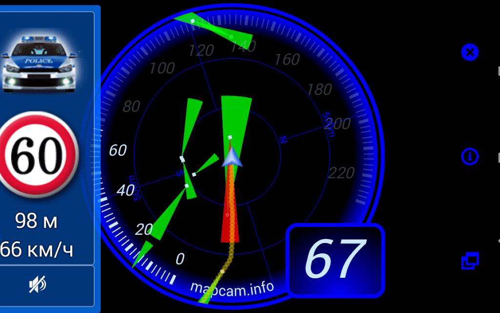 Police Radar Detector App >> Best Police Radar Detector Application is your driving buddy