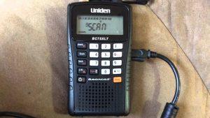 Uniden BC75XLT