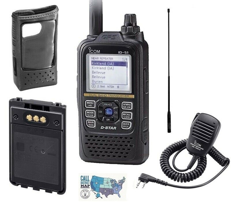 accessories that come with Icom ID-51A Plus2 plus the ham radio