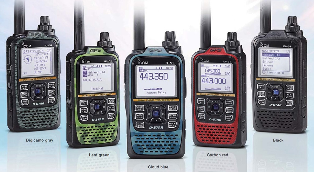 different colors available for the Icom ID-51A Plus2