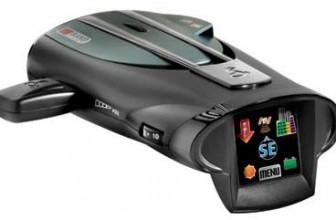 Cobra XRS 9970G Review