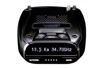 What are the Best Radar Detectors Under 300? – Complete 2020 Reviews